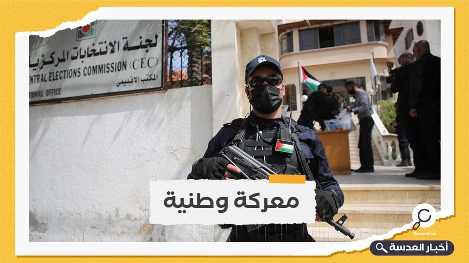 حماس ترفض تأجيل الانتخابات الفلسطينية