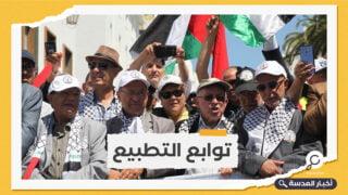 السلطات المغربية تمنع وقفة تضامنية مع الفلسطينيين