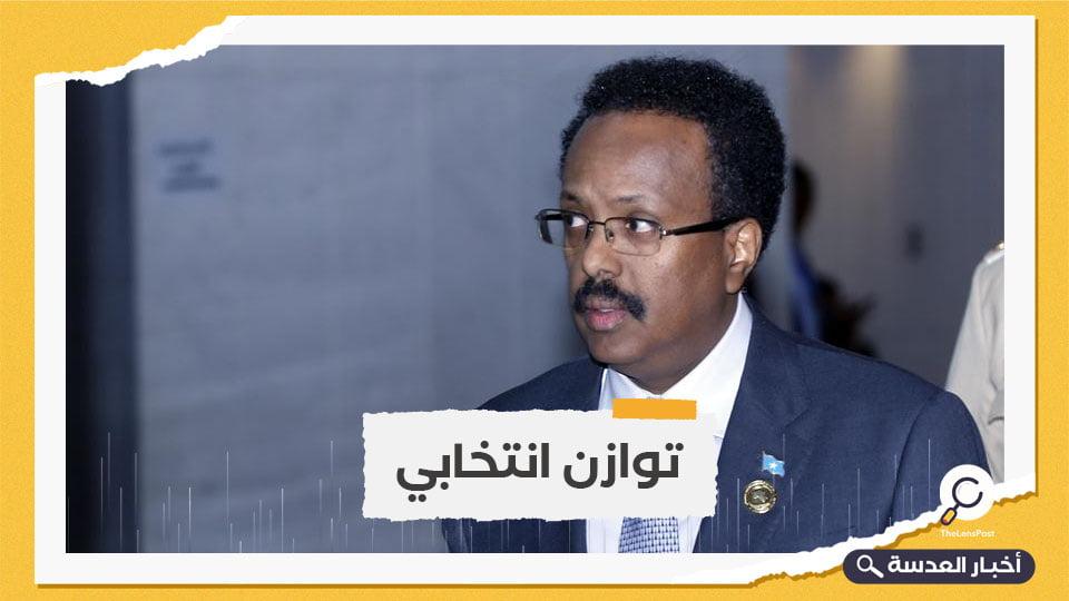 بعد ضغوط.. الرئيس الصومالي يتخلى عن تمديد فترته