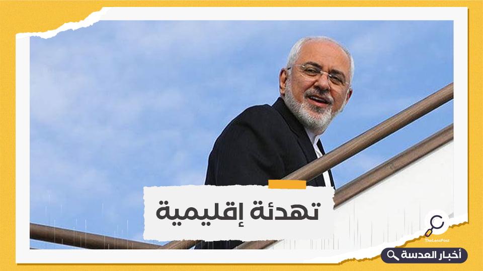 بعد سلطنة عُمان.. وزير الخارجية الإيراني يزور الكويت