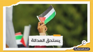 قانون للكونغرس يشترط على الاحتلال احترام حقوق الفلسطينيين