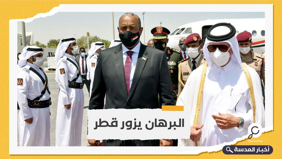 لأول مرة.. البرهان في زيارة لقطر لتعزيز العلاقات الثنائية