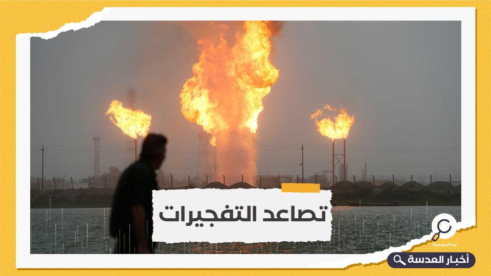 تفجير يستهدف حقلًا نفطيًا في العراق