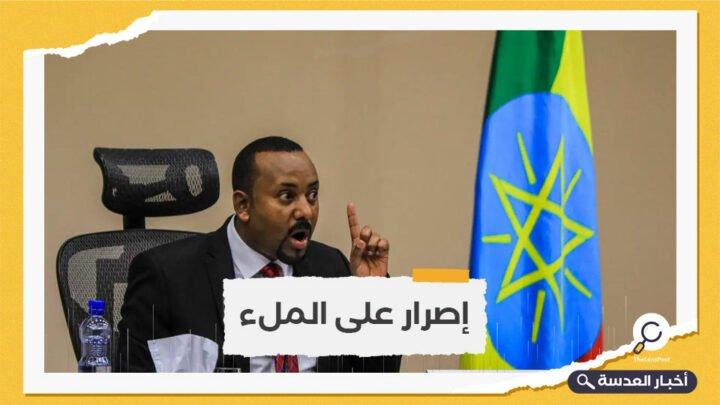 رئيس الوزراء الإثيوبي: الملء الثاني لسد النهضة في يوليو وأغسطس
