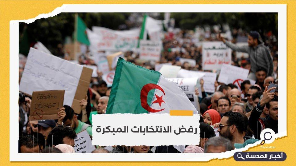 الجزائر.. مظاهرات شعبية في ذكرى سقوط بوتفليقة