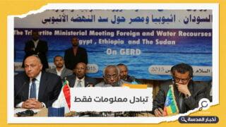 إثيوبيا توجه دعوة إلى مصر والسودان تتعلق بالملء الثاني لسد النهضة