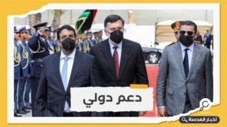 المجلس الرئاسي الليبي يرحب بقراريْ مجلس الأمن