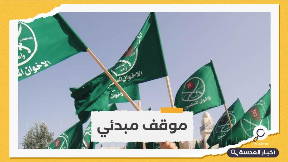 تركيا: الإخوان حركة سياسية ولن نصنفها كجماعة إرهابية