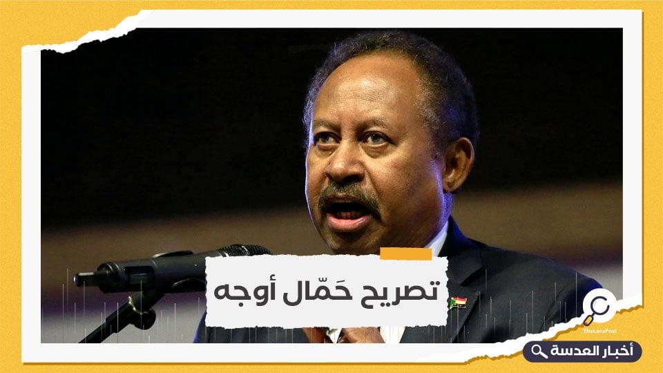 عبد الله حمدوك: لو حدث أي شيء في السد سنتأثر به أكثر من أي بلد آخر