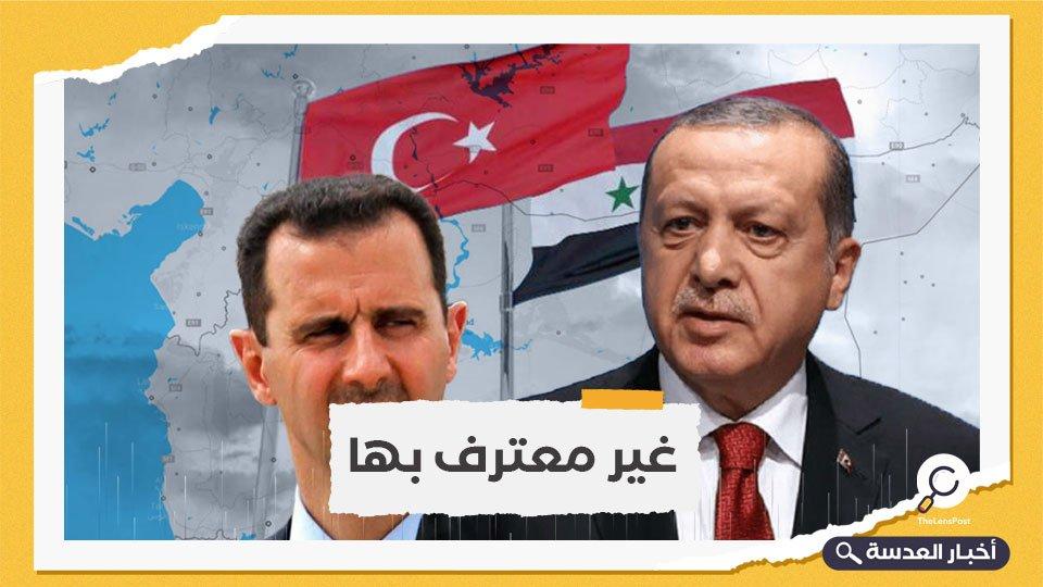 تركيا: لا شرعية لانتخابات النظام في سوريا