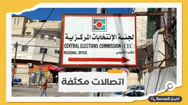 ضغط دولي على الكيان الصهيوني لإجراء الانتخابات الفلسطينية بالقدس