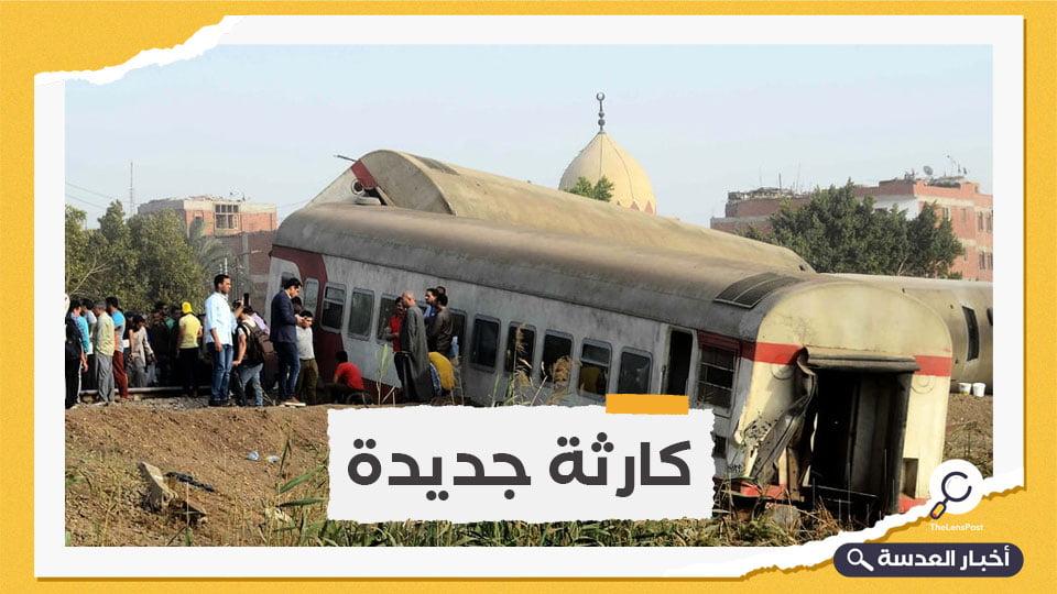 دول تعزي مصر في ضحايا حادث القطار