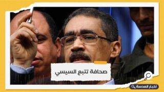 مرشحو النظام يفوزون بانتخابات نقابة الصحفيين