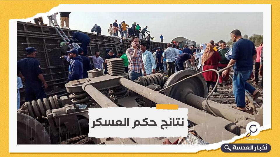 مصر.. ارتفاع عدد ضحايا قطار طوخ إلى 23
