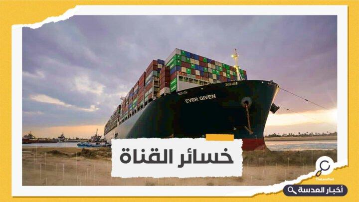 """مصر تحتجز سفينة """"إيفر جيفن"""" لحين دفع التعويضات"""