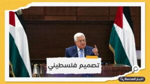 عباس: مصممون على إجراء الانتخابات في كل فلسطين
