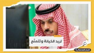 وزير الخارجية السعودي: التطبيع مع إسرائيل سيعود بفائدة هائلة على المنطقة