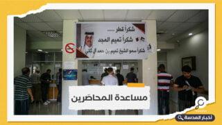 قطر تقدم منح مالية لـ100 ألف أسرة فقيرة في غزة