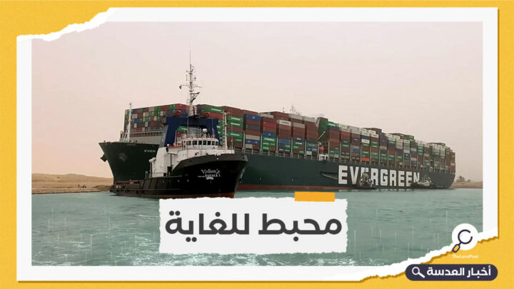 """الشركة المشغلة لـ """"إيفرغيفن"""" تنتقد قرار حجز السفينة"""