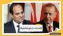 تركيا: مرحلة جديدة بدأت في علاقاتنا مع مصر