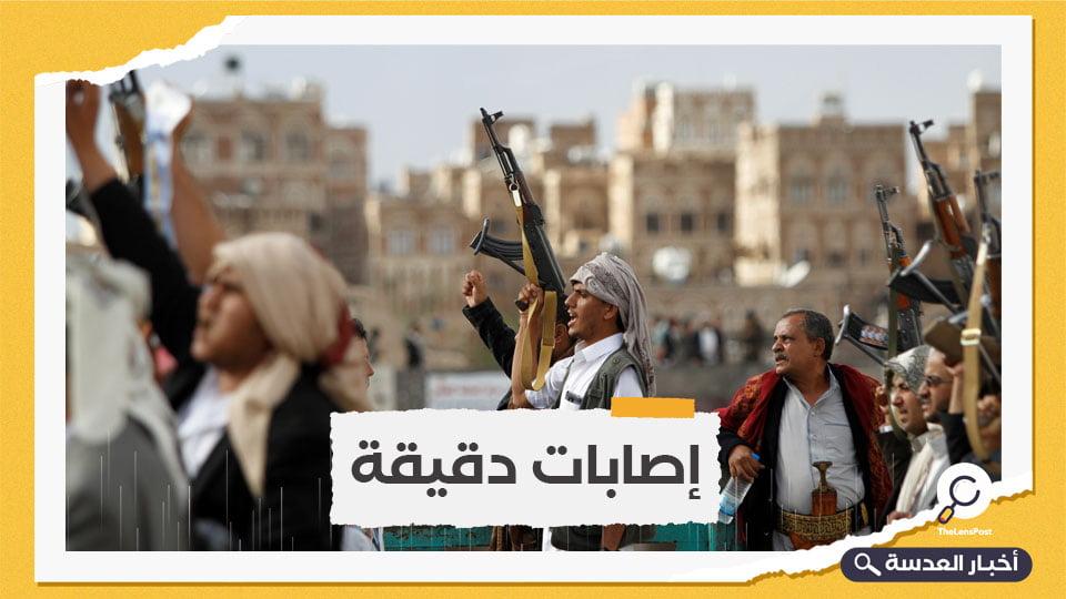 الحوثيون يستهدفون مطار جازان وقاعدة الملك خالد بالسعودية
