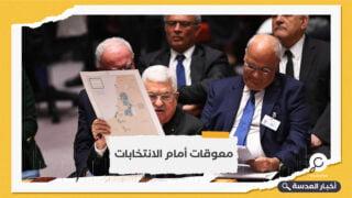 فلسطين تبحث التوجه لمجلس الأمن للضغط على إسرائيل