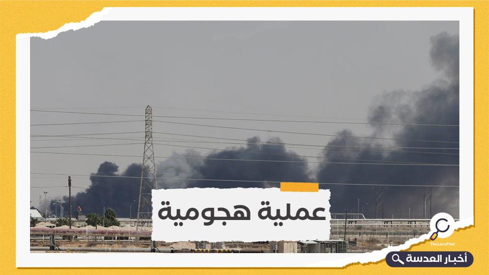 """من جديد.. الحوثي يستهدف شركة """"أرامكو"""" السعودية"""