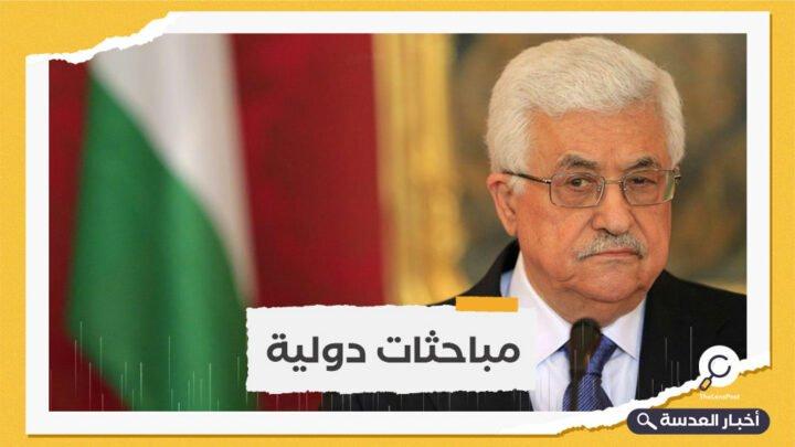محمود عباس يواصل الاتصالات بالأطراف الدولية للضغط على إسرائيل لإجراء الانتخابات