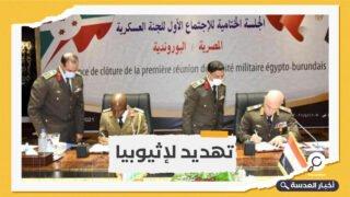 مصر توقع بروتوكولًا عسكريًا مع بوروندي