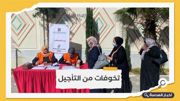 فلسطين.. منظمات مجتمعية ترفض اتخاذ مدينة القدس ذريعة لتأجيل الانتخابات
