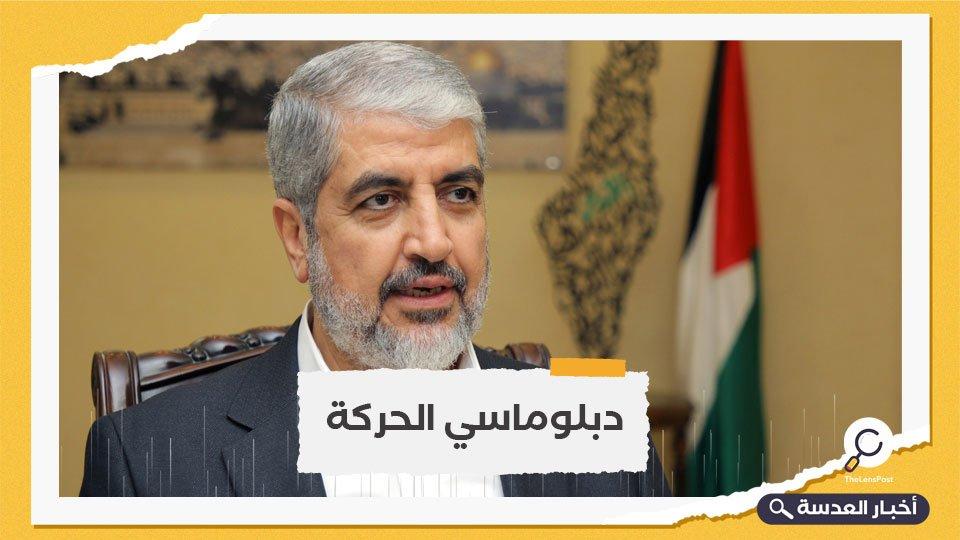 انتخاب خالد مشعل رئيسًا لحركة حماس خارج فلسطين