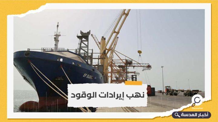 الحكومة اليمنية تتهم الحوثيين بـالاستيلاء على 70 مليار ريال