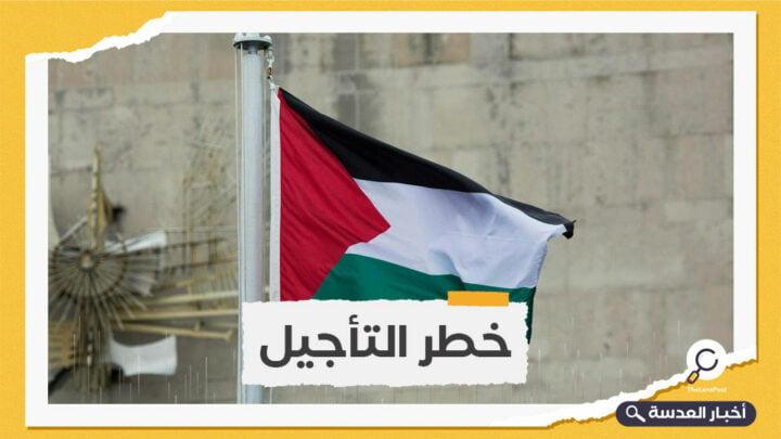 رفض فلسطيني واسع لتأجيل الانتخابات