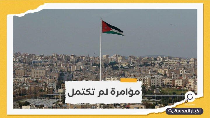 بيانات التضامن مع الأردن تتواصل
