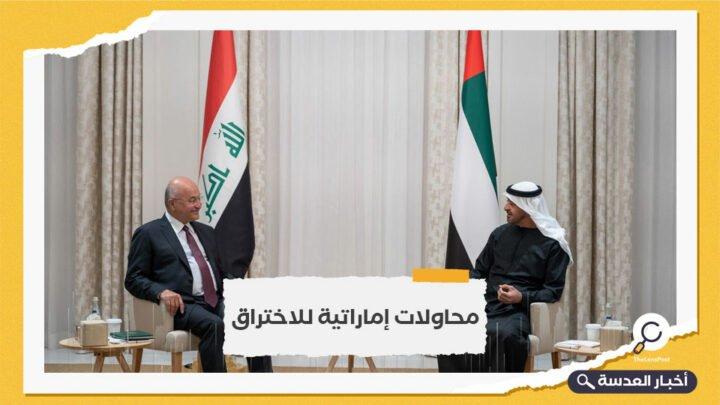 خط جوي مباشر سادس بين الإمارات والعراق