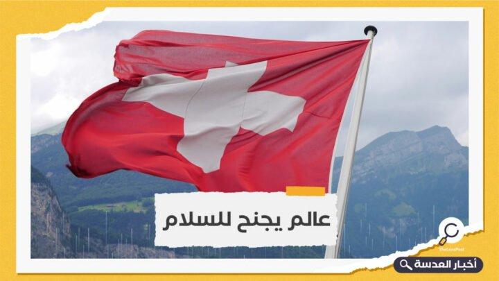 سويسرا تتبنى استراتيجية لإحلال الاستقرار في الشرق الأوسط وشمال إفريقيا
