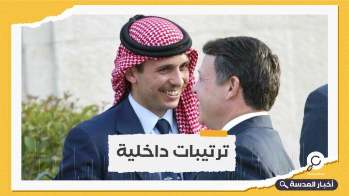 الأردن يستثني الأمير حمزة من المحاكمة