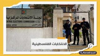 إغلاق باب الترشح للانتخابات التشريعية الفلسطينية