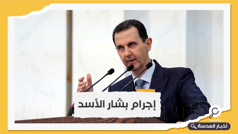 82 ألف برميل متفجر استخدمهم نظام الأسد ضد السوريين خلال 9 سنوات