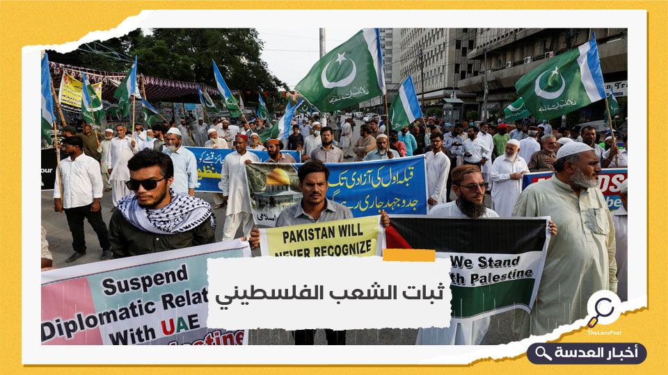 """باكستان تدين """"عنف"""" دولة الاحتلال ضد الفلسطينيين"""