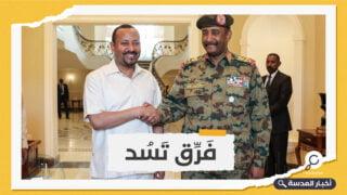 إثيوبيا تعلن استعدادها لإطلاع السودان على الملء الثاني للسد