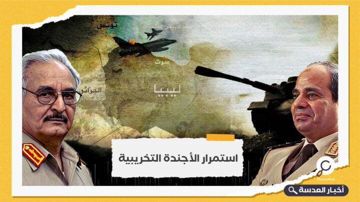 الجيش الليبي: مصر أرسلت طائرتين محملتين بالأسلحة إلى حفتر