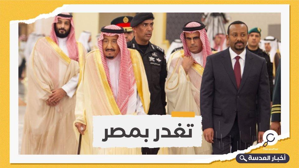 السعودية تتعهد ببذل الجهود لحل النزاع الأهلي في إثيوبيا