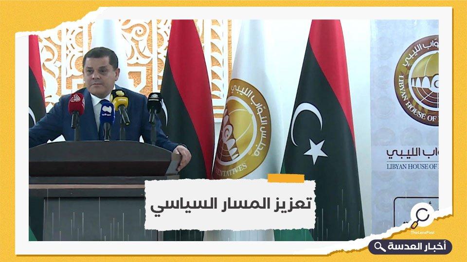 السلطة الليبية تدعو دول العالم إلى المسارعة في إعادة فتح سفاراتها في ليبيا