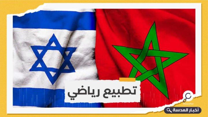 المغرب تنسق مع الكيان الصهيوني في مجال الكاراتيه