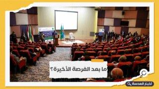 """مصر تعلن مفاوضات كينشاسا """"فرصة أخيرة"""" للوصول إلى اتفاق عادل"""