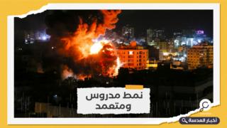 منظمة فلسطينية: الاحتلال يتعمد إبادة عائلات أثناء عدوانه