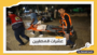 قوات الاحتلال الإسرائيلي تعتدي على آلاف المصلين داخل المسجد الأقصى