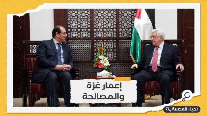 مصر.. عباس كامل في زيارة للأراضي الفلسطينية