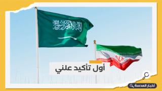 مسؤول سعودي: المحادثات مع إيران تهدف إلى الحد من التوترات الإقليمية